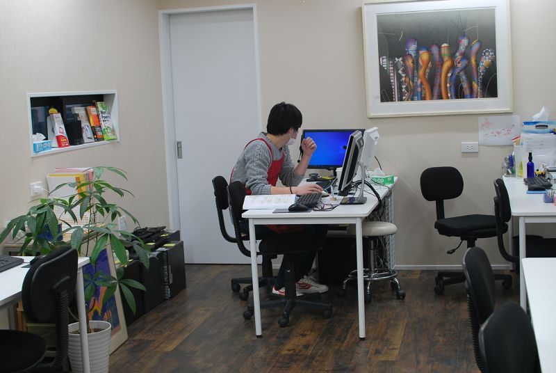 オンラインパソコンスクール