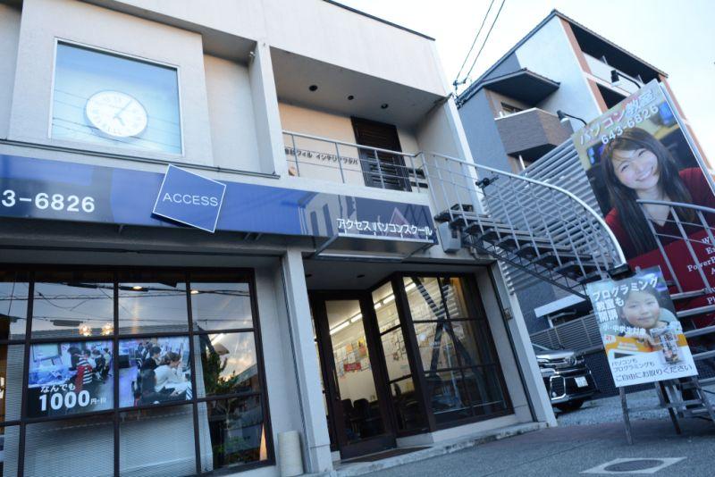 京都本校です。